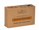 APITHERAPY SOAP with BEESWAX 85g