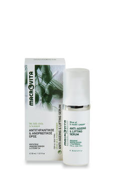 Anti-ageing & lifting serum MACROVITA