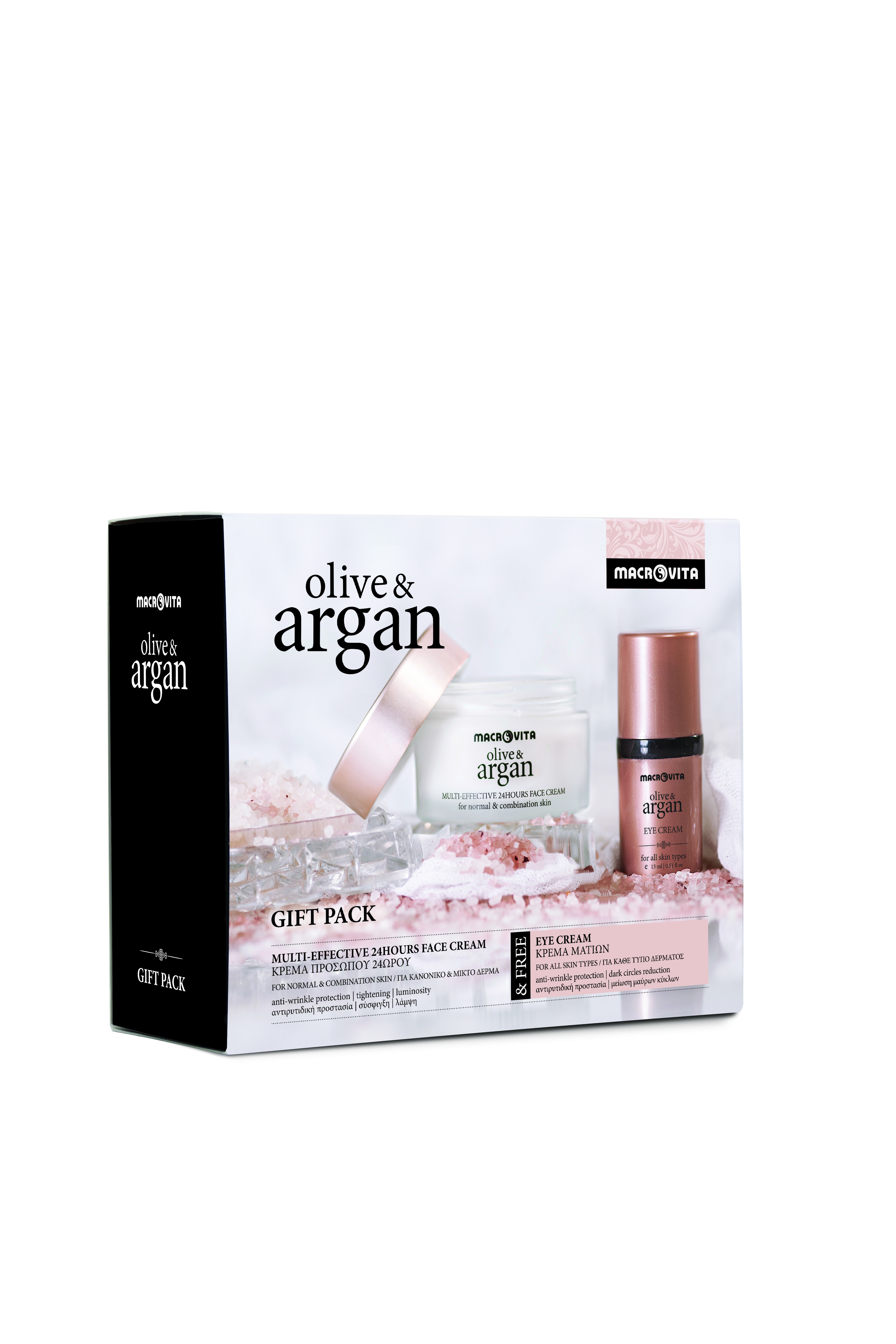 O & A GIFT SET NORMAL Cream+ Eye cream+