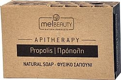 APITHERAPY PEELING SOAP with ARGAN 85g