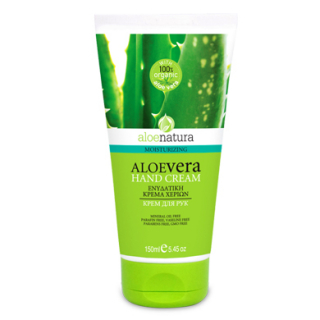 ALOE NAT HAND CREAM DEEP MOISTURIZING