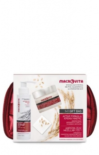 Active formula day cream + FREE Micellar gel to foam 3 in 1