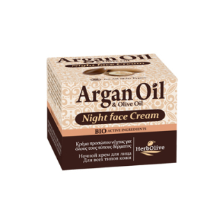 ARGAN FACE NIGHT CREAM ALLTYPES SKIN